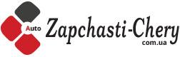Олександрія магазин Zapchasti-chery.com.ua